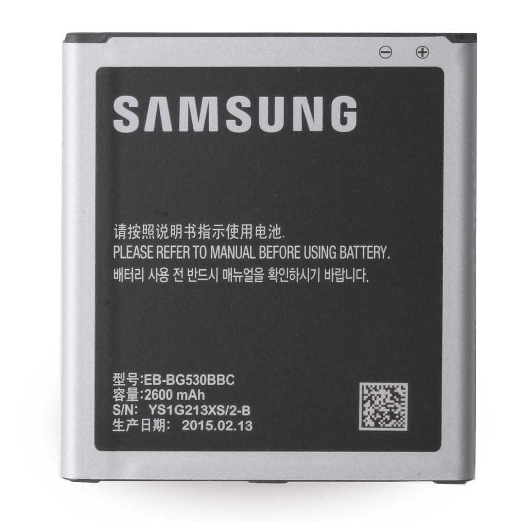 Billede af Samsung Galaxy J3 (2016) Batteri - EB-BG530BB