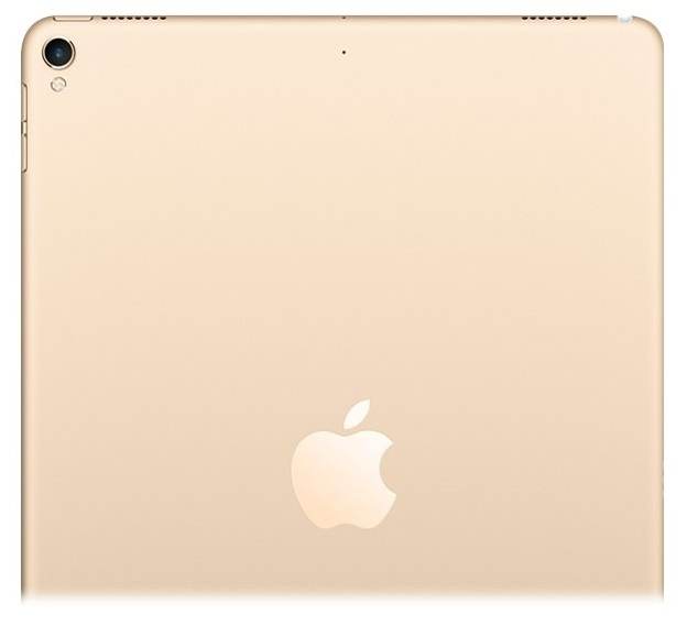 "Image of   Apple iPad Pro 10.5"" Wi-Fi 512GB Guld MPGK2KN/A"