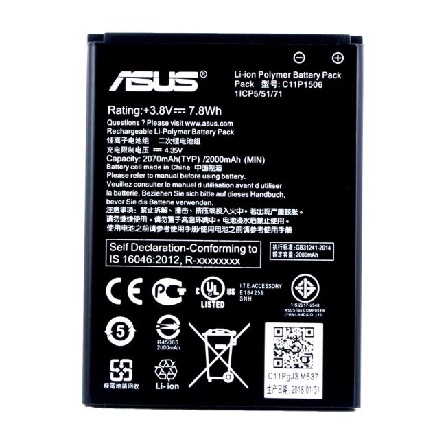 Image of   Asus - Lithium Polymer Battery - C11P1506 - Asus Zenfone GO ZG500CT - 2070mAh