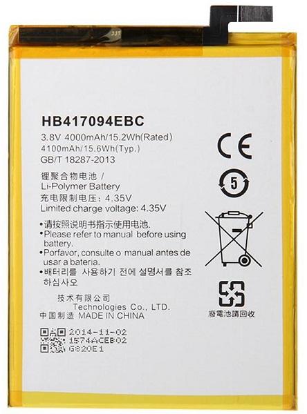 Billede af Huawei Ascend Mate 7 Batteri Originalt