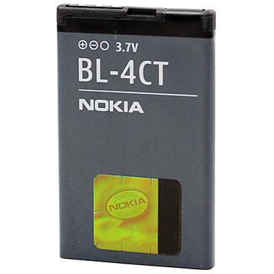 Billede af Nokia BL-4CT batteri Originalt