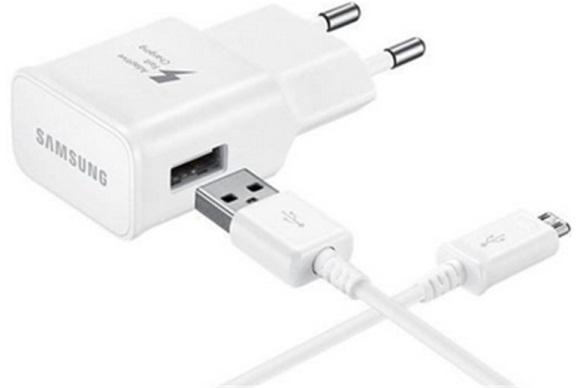 Billede af Samsung Fast Charging Adapter Med microUSB kabel Hvid