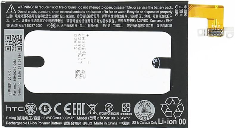Billede af HTC One Mini batteri HTC BO58100 Originalt