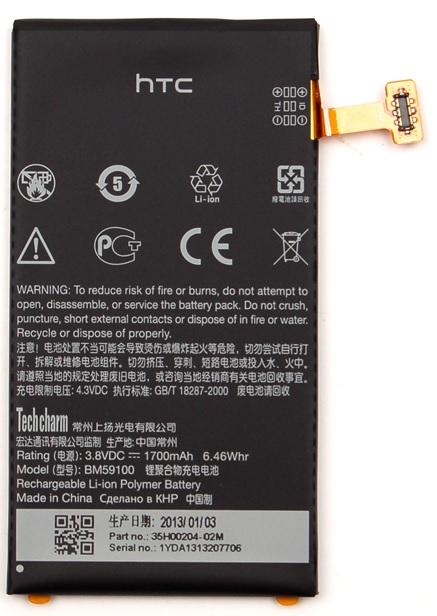 Billede af HTC Windows Phone 8S batteri HTC BM59100 Originalt
