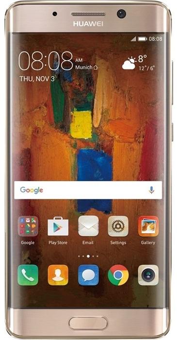 Image of   Huawei Mate 9 Pro Guld