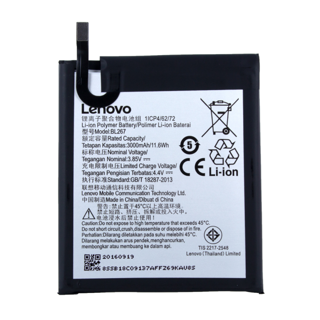 Image of   Lenovo - Li - Polymer Battery - BL-267 - Lenovo Vibe K6 - 3000mAh