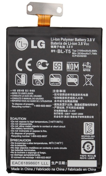 LG Optimus G & LG Nexus 4 Batteri BL-T5 Originalt