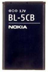 Billede af Nokia BL-5CB batteri Originalt