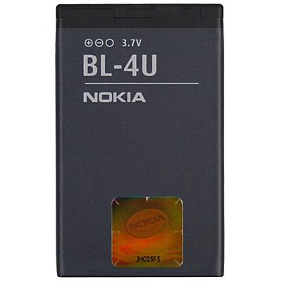 Billede af Nokia BL-4U batteri Originalt