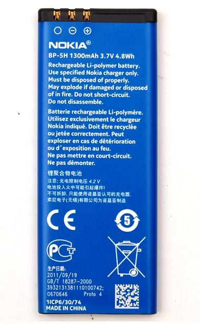 Billede af Nokia 701 batter originalt Nokia BP-5H Originalt