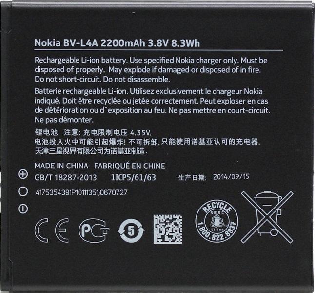 Billede af Nokia Lumia 830i batteri BV-L4A Originalt