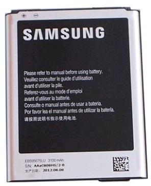 Billede af Samsung Galaxy Note 2 batteri EB595675LUCSTD Originalt