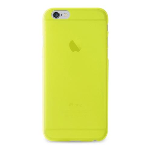 Image of   Silikone cover til Apple iPhone 7 Plus/8 Plus Puro Ultra Slim 0.3 Grøn