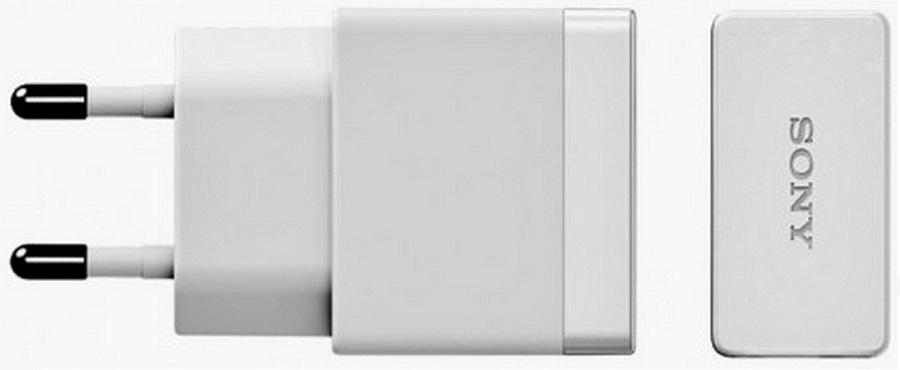 Billede af Sony Quick Charger med MicroUSB ladekabel og Adapter Hvid (EP881)