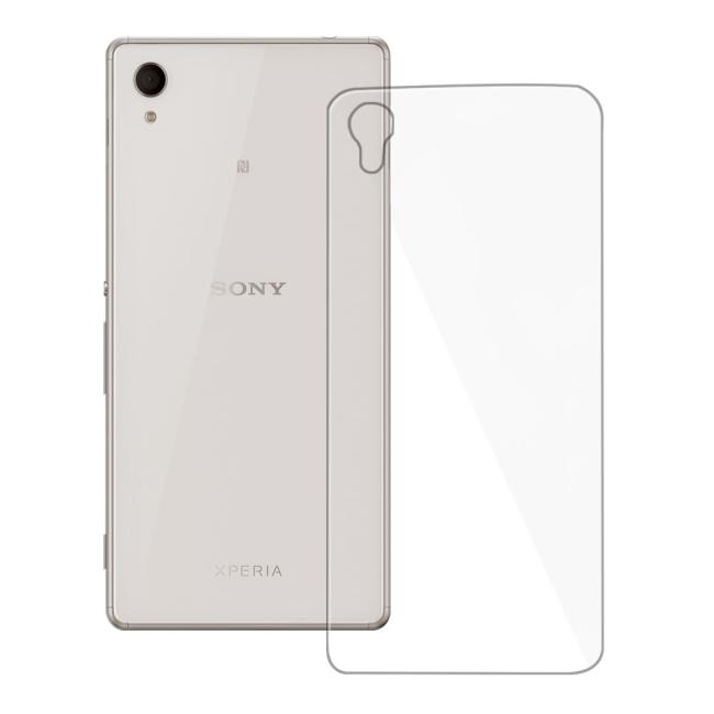 Image of   Sony Xperia M4 Aqua Redneck Flexi Case i ultra fleksibel 0.6 mm silikone gennemsigtigt