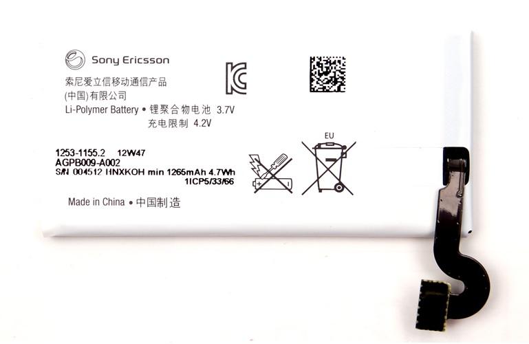 Billede af Sony Xperia Sola batteri AGPB009-A002 Originalt