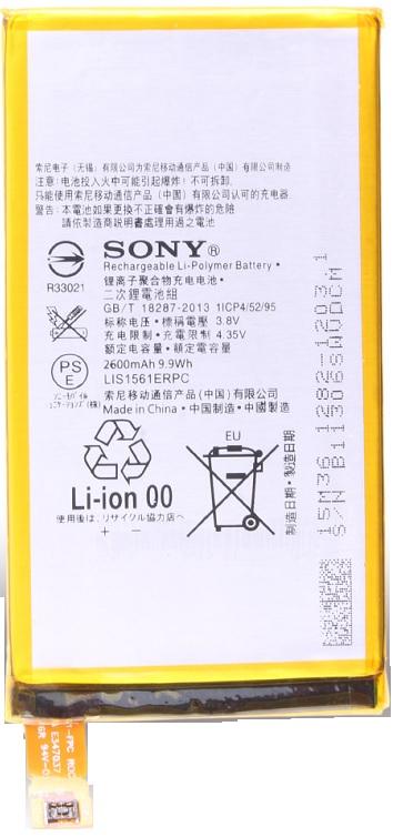 Billede af Sony Xperia Z3 Compact Batteri LIS1561ERPC Originalt