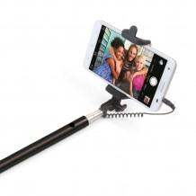 Samsung Galaxy S2 Gadgets - kategori billede