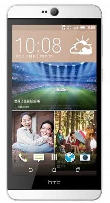 HTC Desire 826 - kategori billede