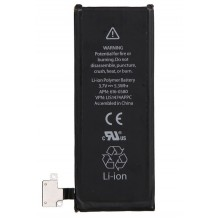 Apple iPhone & iPad batterier - kategori billede