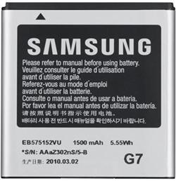 Samsung batterier