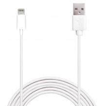 Puro Lightning til USB datakabel 2 meter, Apple godkendt Hvid