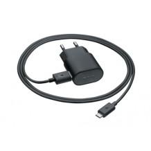Nokia AC-50E microUSB hurtiglader